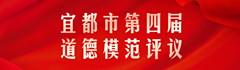 建党节绸缎党风公众号首图 (1)_副本.jpg